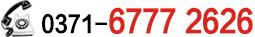 全国(24小时)销售热线:15093151168